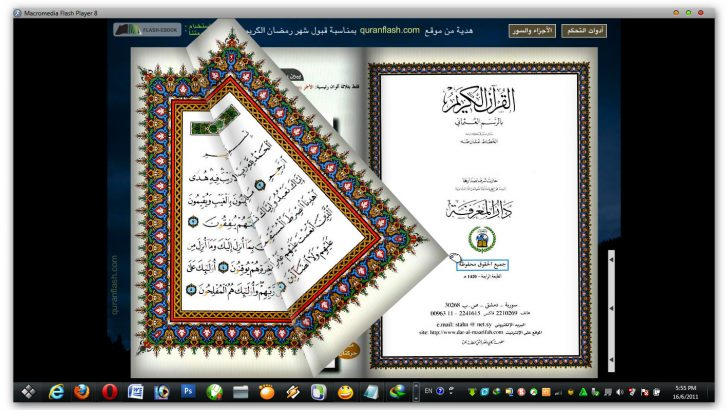Download Software Alquran untuk Windows 7 Berbahasa Indonesia